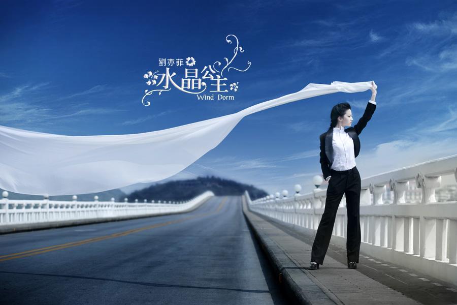 [2008] ประชาสัมพันธ์ส่งเสริมการท่องเที่ยวเมืองซูโจว [ภาพจากทีมงาน] VO5Y4093_V2526F672C_zps77f83a5a