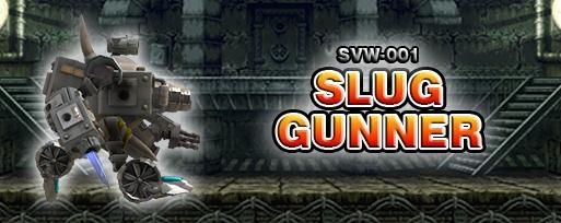 Slug Gunner Slug%20gunner_zpsyi0isrpk