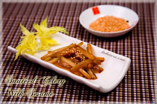 [Nhật Bản - Japan][Recipe]Sauteed celery with sesame – Serori kinpira 1_zps5f3e74b9
