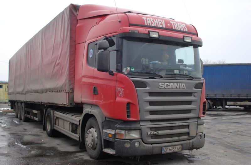 Scania R         - Page 12 DSC05217_zps3fb6ed58