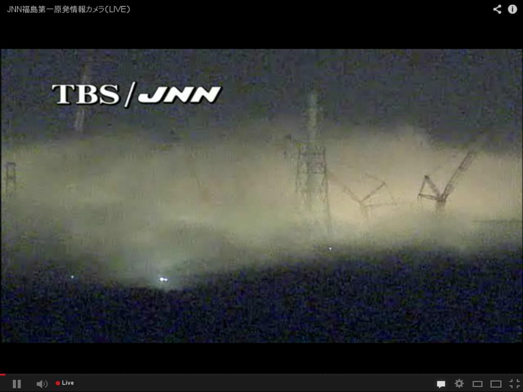 Fukushima - epa change forthcoming 06065png_zps7c8890d0