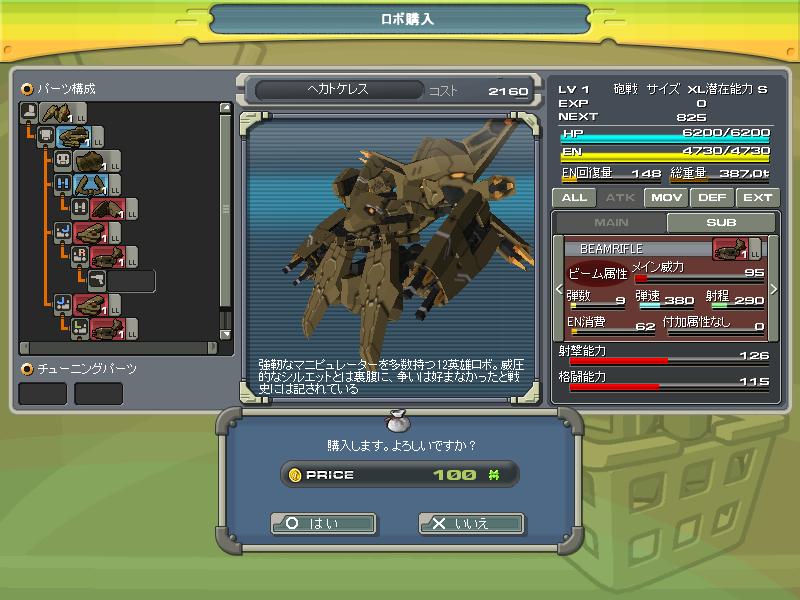 05/12/2013 updates ScreenShot_20131205_0410_01_946_zps68f7ff63