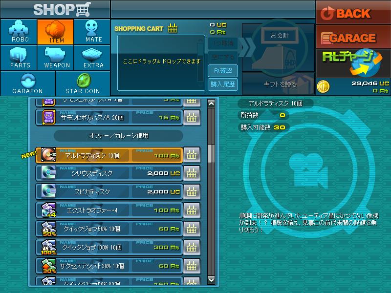 26/12/2013 updates(updated!) ScreenShot_20131226_1326_08_718_zpsc11f2150