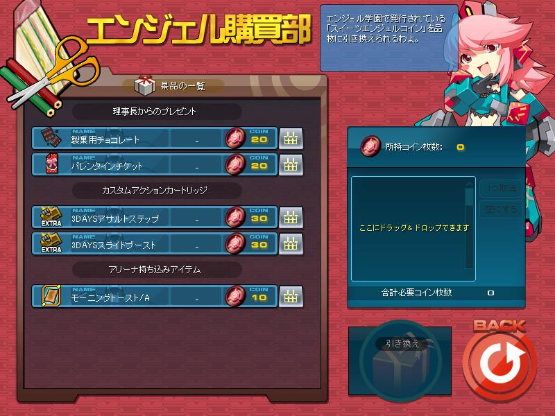30/01/2014 updates(updated) ScreenShot_20140130_1231_21_579_zps7e5fa34a
