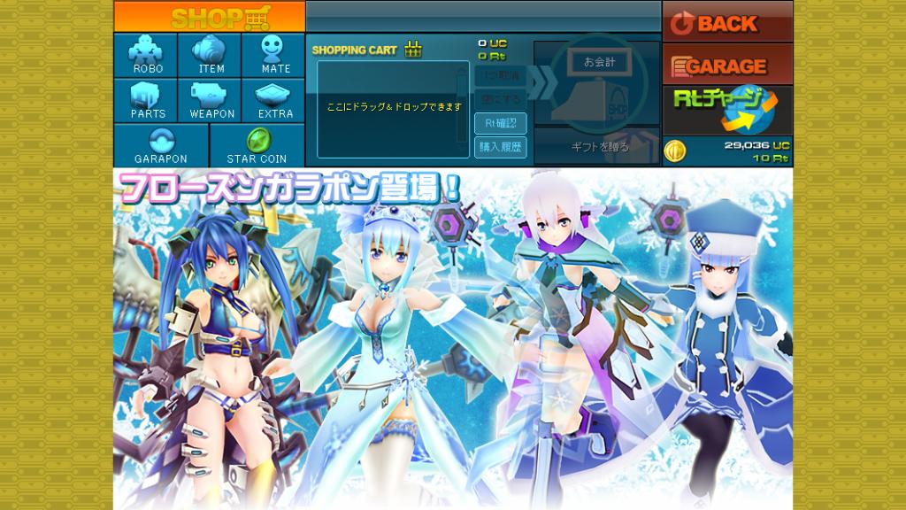 30/01/2014 updates(updated) ScreenShot_20140130_1240_50_188_zpsf4432937