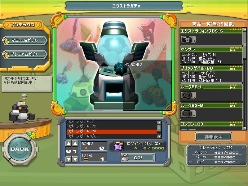 06/02/2014 updates ScreenShot_20140206_0407_27_332_zpsa8e69b09