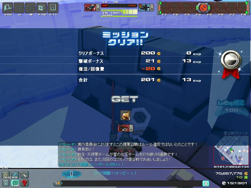 13/02/2014 updates ScreenShot_20140213_0618_57_784_zpsedaf4fa0