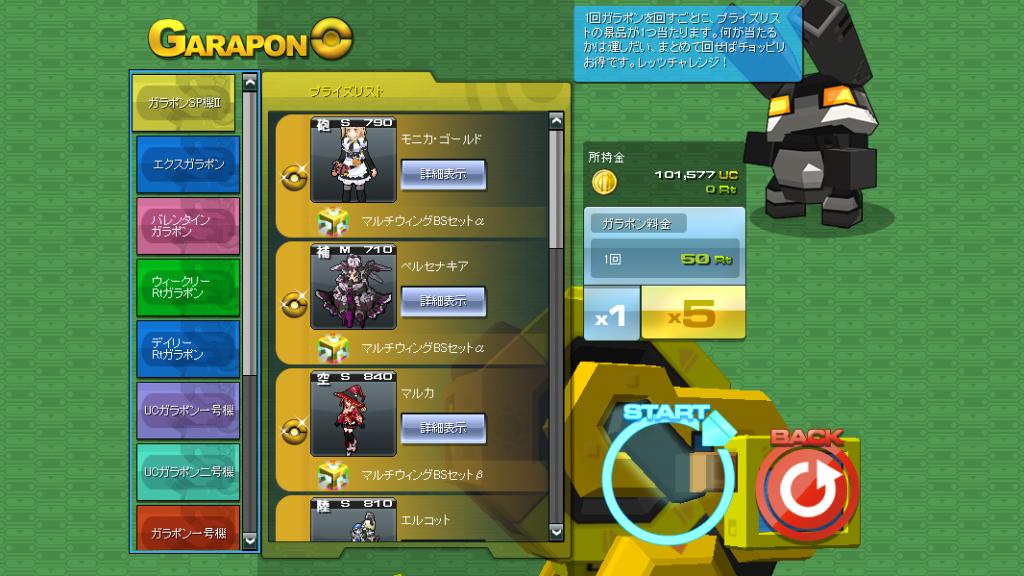 03/06/2014 updates (updated!) ScreenShot_20140306_1235_57_846_zps4c6b84bf