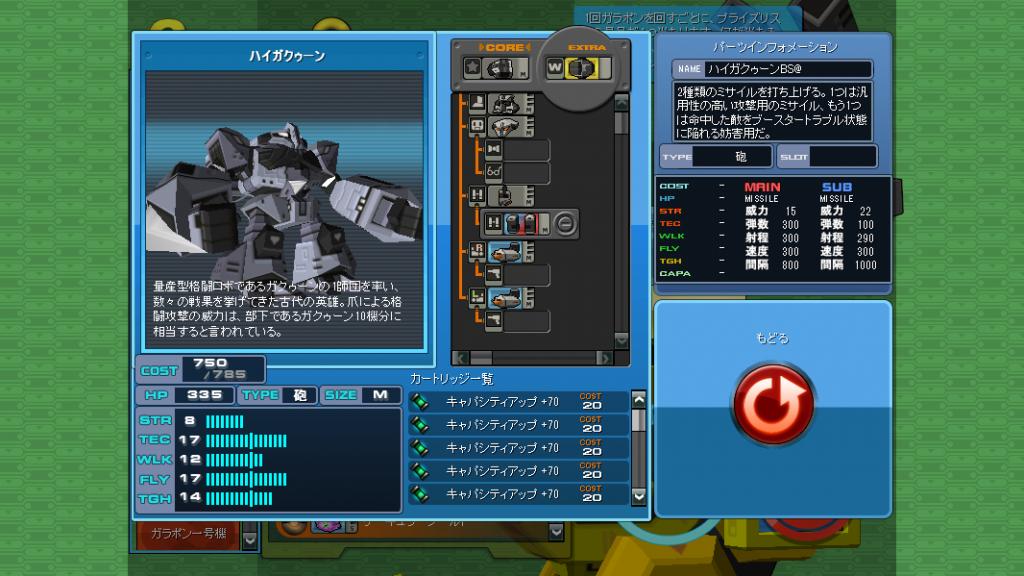 03/06/2014 updates (updated!) ScreenShot_20140306_1236_35_818_zpsfdecc550