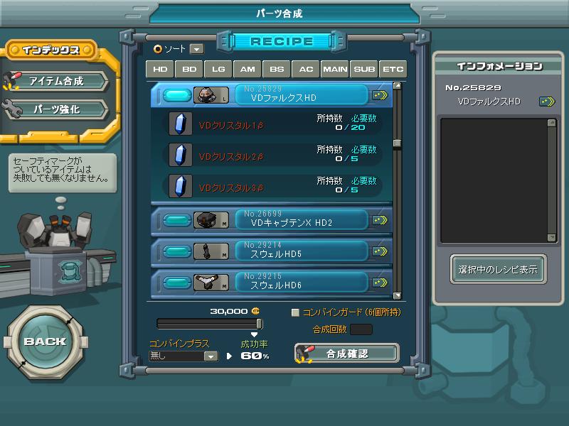 27/03/2014 updates ScreenShot_20140327_0906_25_836_zps25466bae