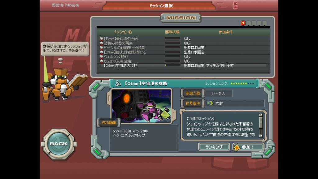 31/07/2014 updates(updated again) ScreenShot_20140731_0607_55_346_zpsbf3678a0