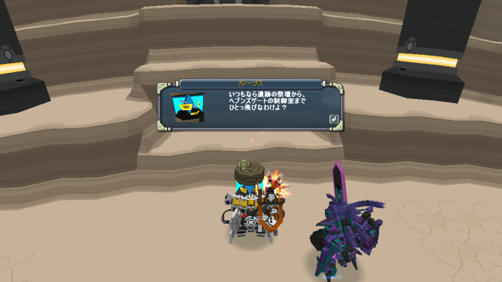 31/07/2014 updates(updated again) ScreenShot_20140801_1651_34_763_zpsf06ff720