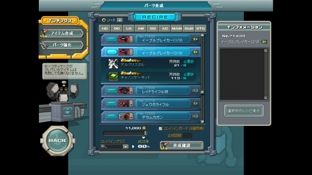 16/10/2014 updates(weapon #2 updated) ScreenShot_20141016_0406_55_889_zps9956df11