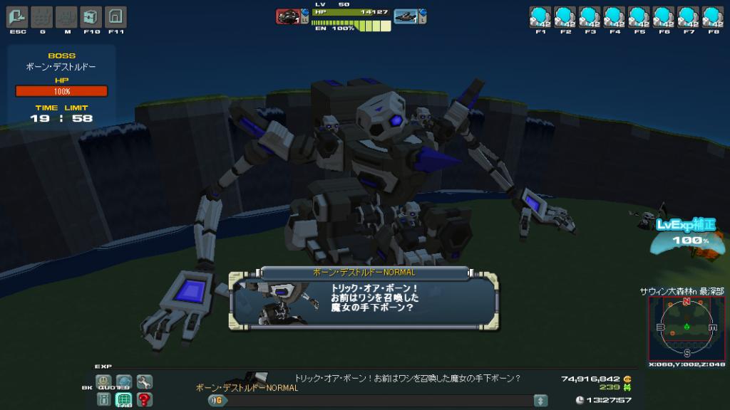 16/10/2014 updates(weapon #2 updated) ScreenShot_20141016_0427_51_890_zpsa77c4cc2