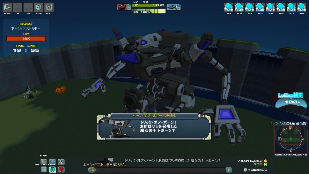 16/10/2014 updates(weapon #2 updated) ScreenShot_20141016_0427_55_089_zpsa1ec06c4