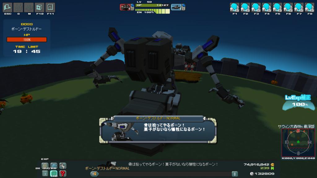 16/10/2014 updates(weapon #2 updated) ScreenShot_20141016_0428_04_823_zps1250ccc2