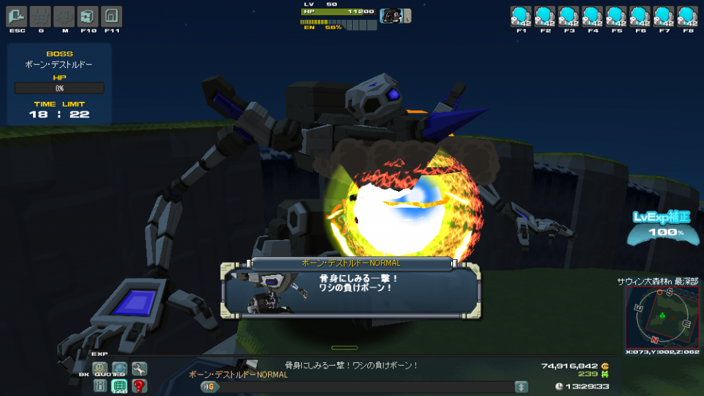 16/10/2014 updates(weapon #2 updated) ScreenShot_20141016_0429_27_687_zps522ec69c