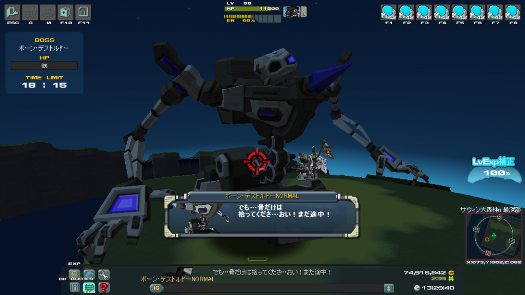 16/10/2014 updates(weapon #2 updated) ScreenShot_20141016_0429_34_744_zps154c0e65