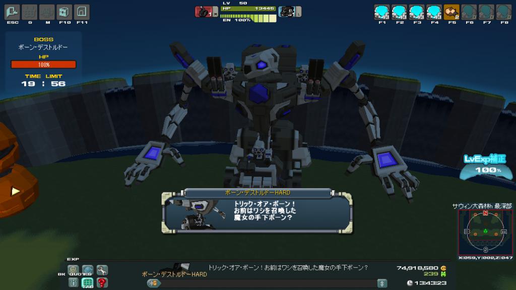 16/10/2014 updates(weapon #2 updated) ScreenShot_20141016_0443_17_270_zps275f61dc