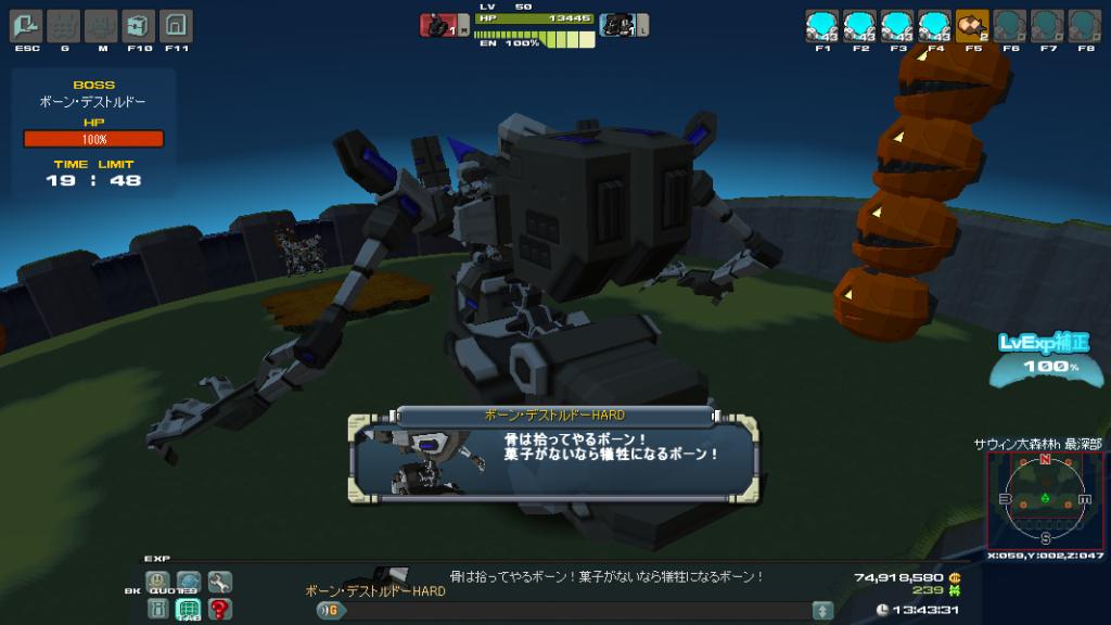 16/10/2014 updates(weapon #2 updated) ScreenShot_20141016_0443_25_381_zpsf4fa2ca9