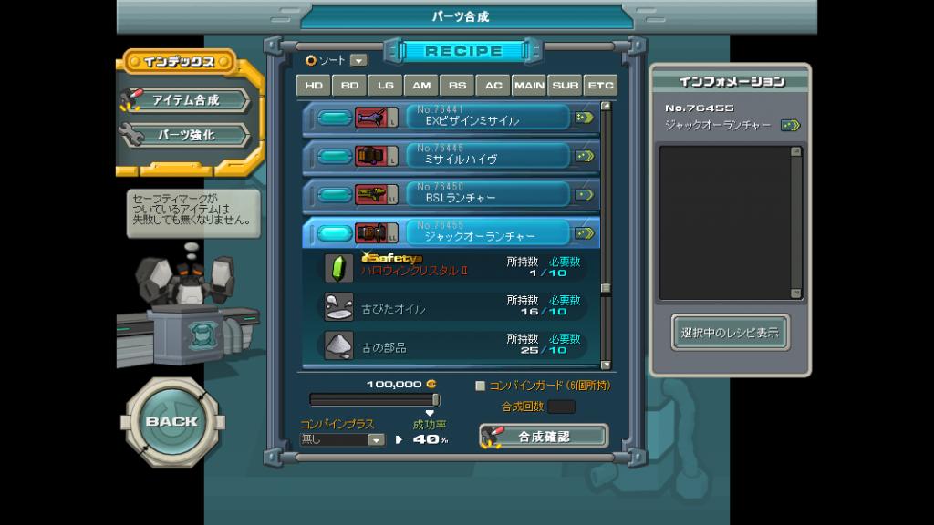 16/10/2014 updates(weapon #2 updated) ScreenShot_20141016_0450_08_272_zps79562290