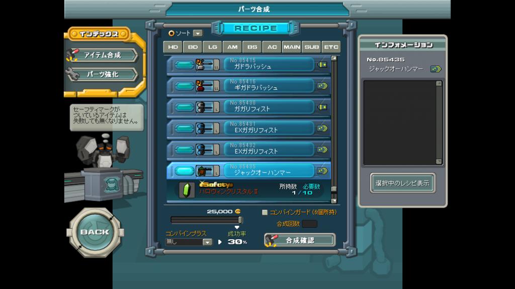 16/10/2014 updates(weapon #2 updated) ScreenShot_20141016_0450_38_369_zpsba7d6441