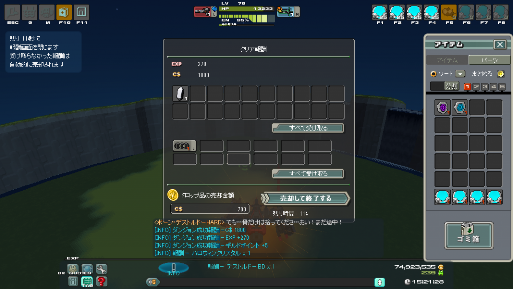 16/10/2014 updates(weapon #2 updated) ScreenShot_20141016_0621_23_326_zps703c201e