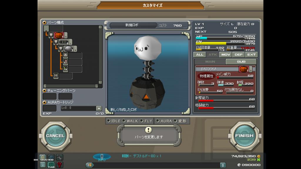 16/10/2014 updates(weapon #2 updated) ScreenShot_20141016_0623_24_690_zps65de99ba