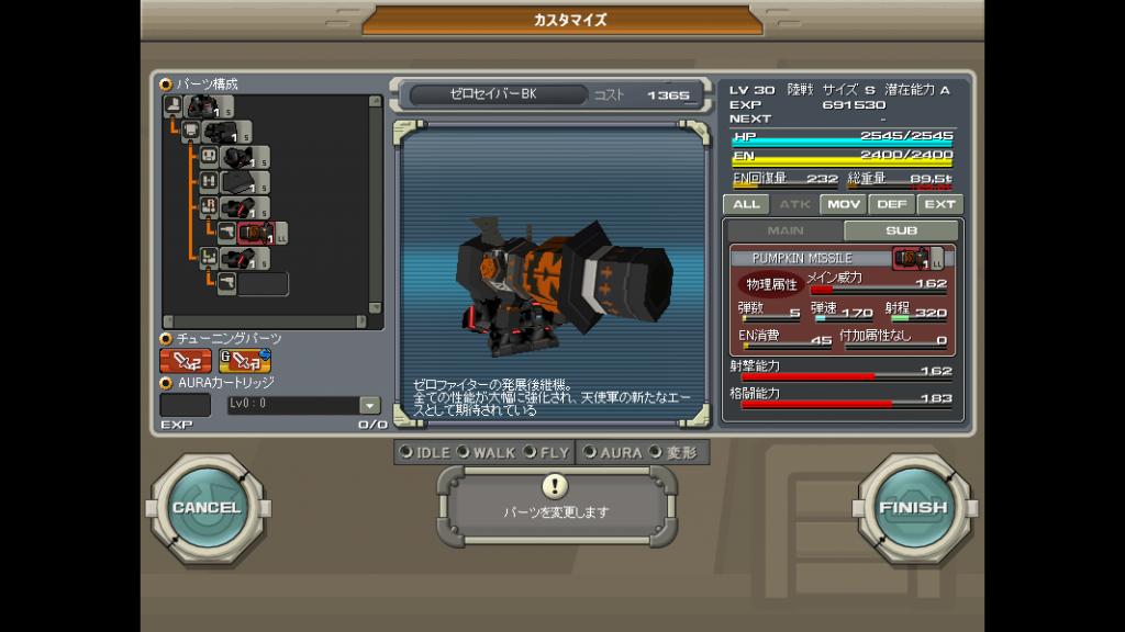 16/10/2014 updates(weapon #2 updated) ScreenShot_20141016_1342_10_077_zpsab120292