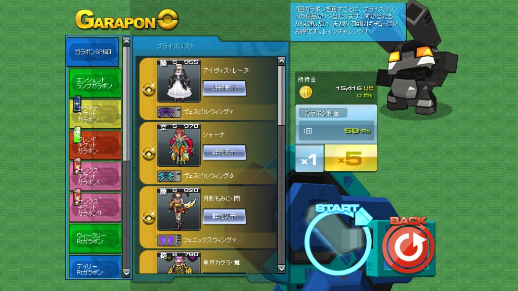 04/12/2014 updates(updated) ScreenShot_20141204_1203_39_296_zpse7dcdbd6
