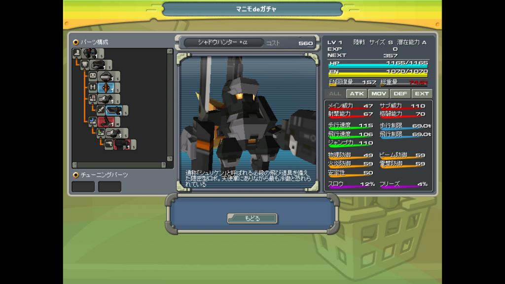 04/12/2014 updates(updated again) ScreenShot_20141204_0412_32_693_zps0e539ec7