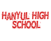 HanYul School