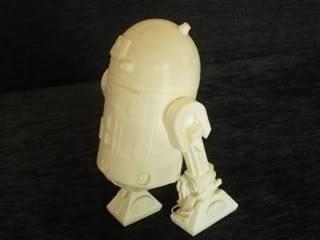 strange R2 - wat is it? R2