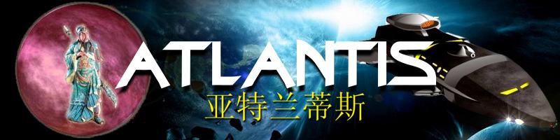 Atlantis Specifics & Maps Atlantis
