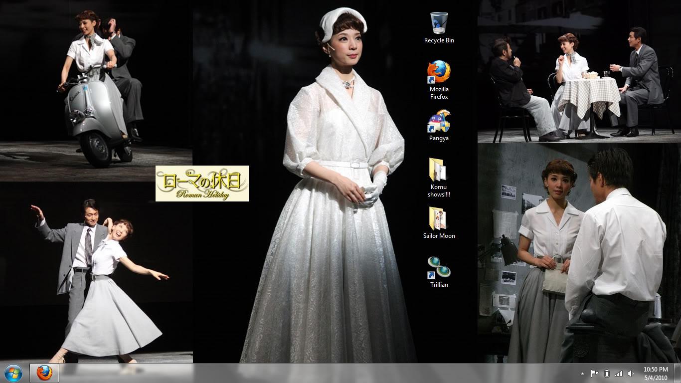 Your Desktop/Mobile/iPad/Console Background :3 Desktop-3