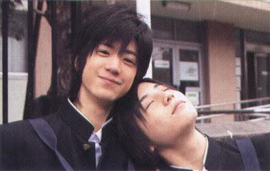 Quiero esta Foto! Yamajima