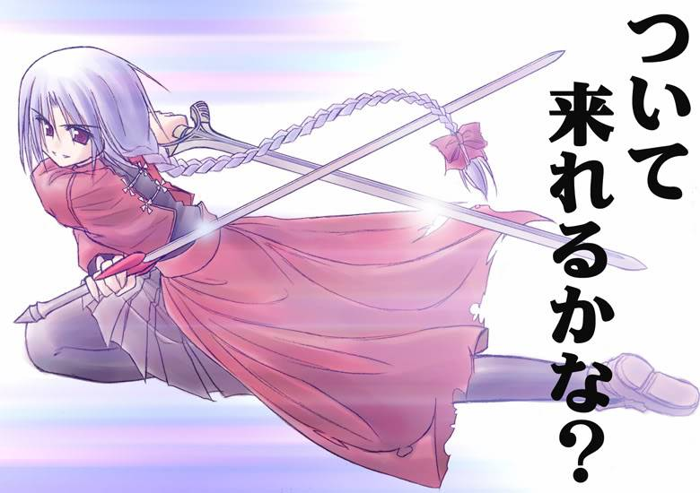The Fate/Stay Night Image Thread! Archerko04