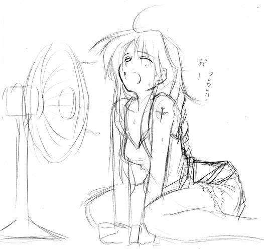 The Fate/Stay Night Image Thread! Archerko06