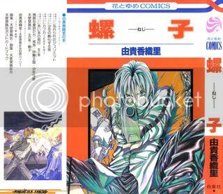 Neji - Kaori Yuki 1/1 MangatiKaNeji_Acto-1_000a