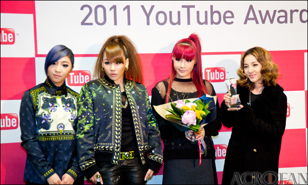2NE1 năm 2011