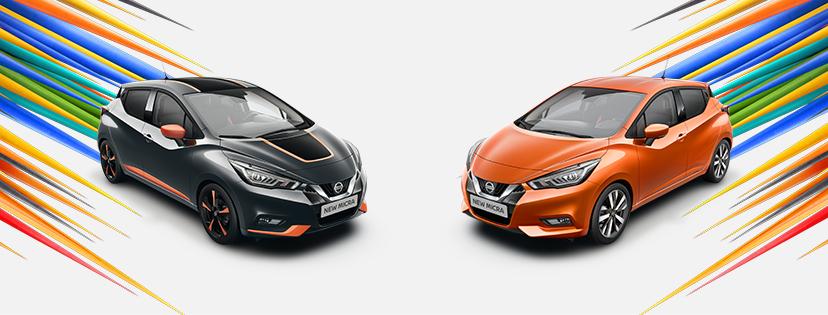 Nissan Micra Gen5 14492563_1186690801373999_1637649992504150395_n_zpsk8j9r9wq