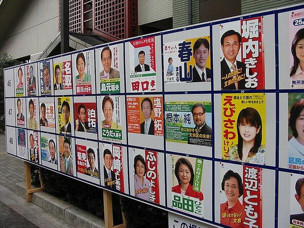 [Đời sống - Văn hóa] Diễn giải nước Nhật trong 7 từ hoặc ít hơn Politics-shoganai-310_zps39372b71