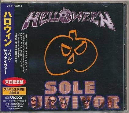 Helloween-Master of the Rings (1994) 3186_zpsx4tznahp