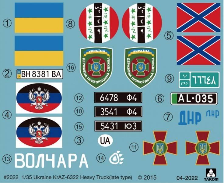 Nouveautés TAKOM - Page 3 TAKOM%20Ref%202022%20Ukraine%20KRAZ-6322%20late%20type%2009_zpslibltakh