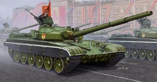 Nouveautés TRUMPETER - Page 11 TRUMPETER%20Ref%2005598%20russian%20T-72B%20MBT_zpsgfyo0n8g