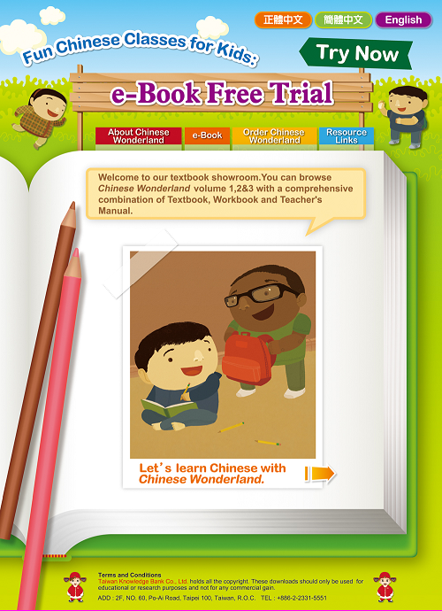 Free Chinese Learning e-Book English_2_zpscc44efd0