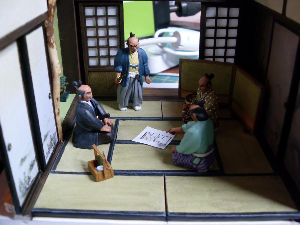 Akō Rōshi Mitsudan (Die geheime Besprechung der 47 Ronin) 1:35  - Seite 2 SDC12213_zps8413bf34