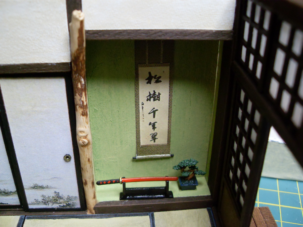 Akō Rōshi Mitsudan (Die geheime Besprechung der 47 Ronin) 1:35  - Seite 3 SDC12234_zpsf9fe25f1