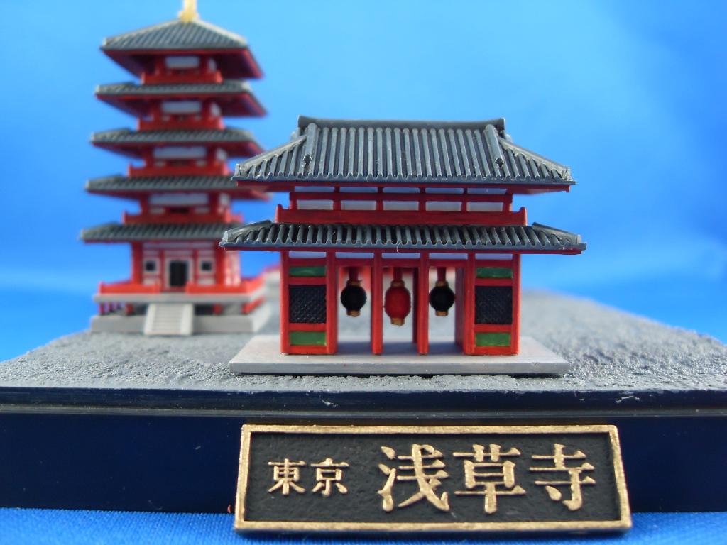 Sensoji, Tokyo ca. 1:800 SDC12012_zpsfacc5d98