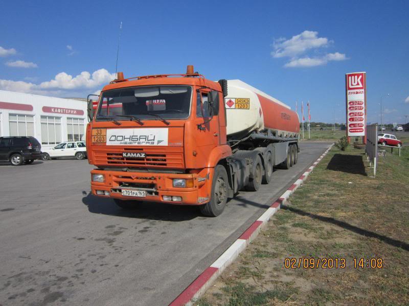 Kamaz kamioni 002_zps811a7ce3
